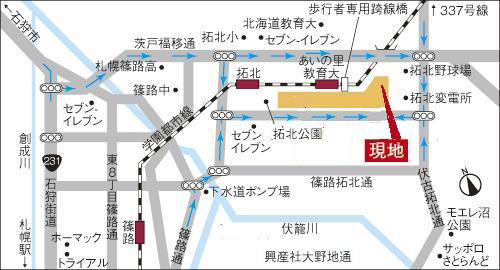 南あいの里2012モデルハウス 案内図