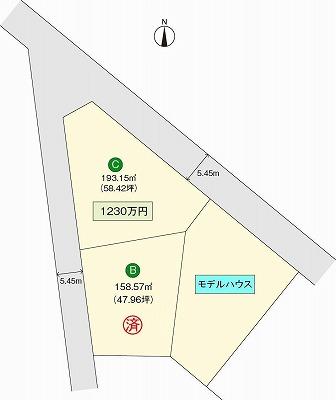 八軒・区画図(120110)